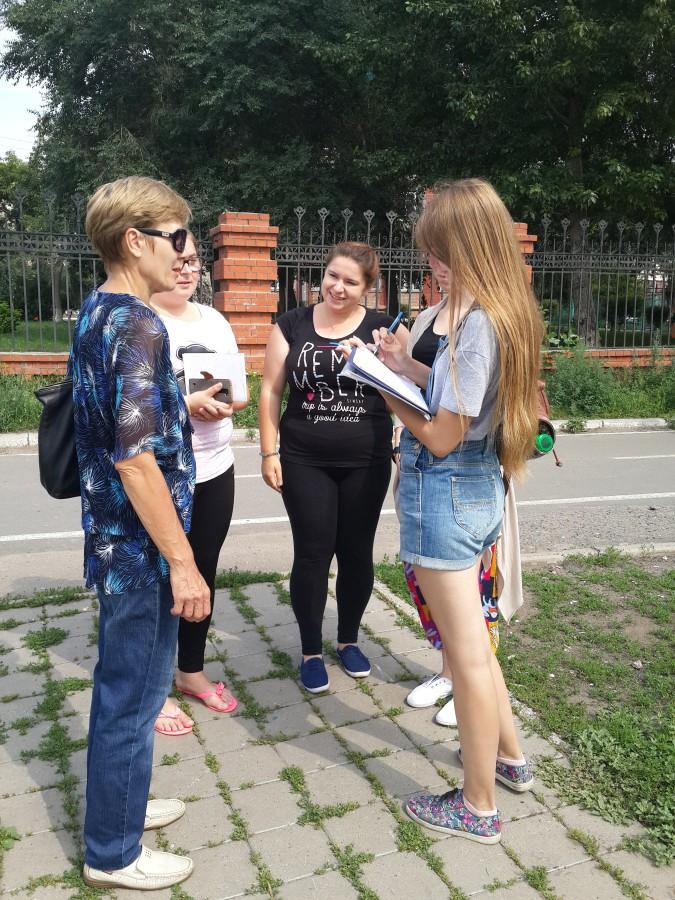 PL_RU_wymiana_mlodziezy_projekt17_004.jpg